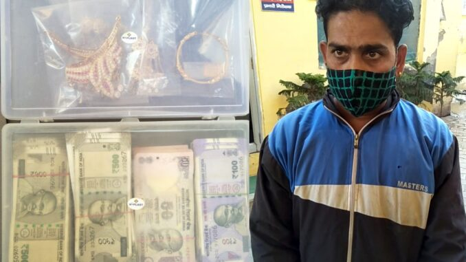 Police reveal the theft of millions in Shahganj, MP resident caught thief