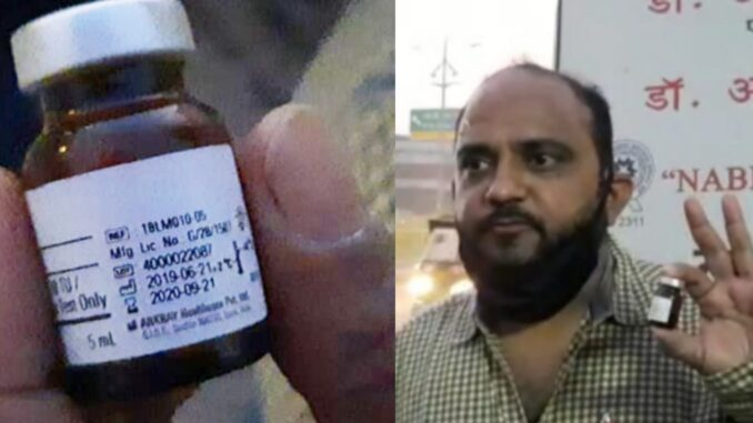 Child seemed to have an expired vaccine, family uproar, careless doctor said - 'Mistake is done'