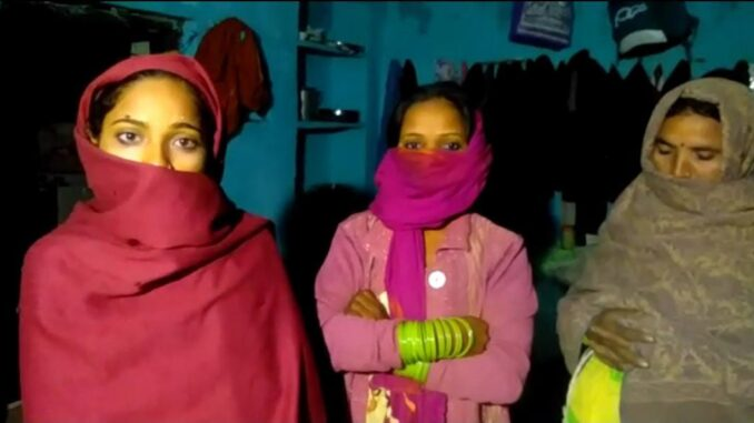 Agra: On November 25, bullies threaten not to get married, mother-daughter calls for security by making video viral
