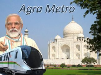 PM Modi will inaugurate the Agra Metro Rail project online, CM Yogi will also be present