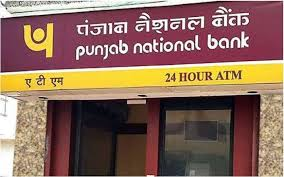 Important news related to PNB customers, these changes are going to happen from December 1, know that otherwise you will not be able to withdraw cash