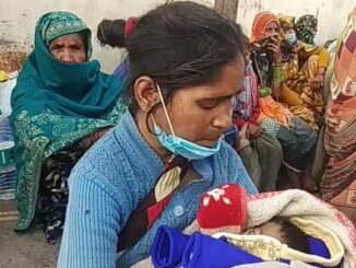 Helpless mother auctioned her own one and a half year old child in SN Hospital, stir in administration