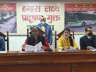 There will be transfer of employees frozen in one place for last 3 years in municipal corporation Agra