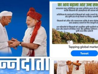 PM Modi shared this message through Twitter to convince farmers