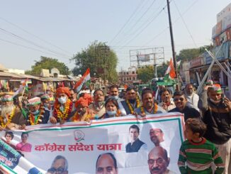Sandesh Pad Yatra taken out on the 136th Foundation Day of Congress, Congressmen lashed out at BJP government