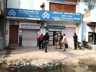 Agra police can soon reveal the robbery in IOB bank, these are 5 dacoits
