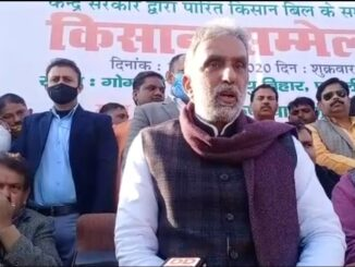 Agra: The gathering of farmers at the BJP conference, anti-national forces involved in the movement - Union Minister