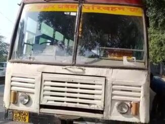 There was a big news of corruption in the roadways bus on the passenger ticket, the department was deceived