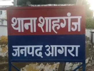 The officer posted in Etawah has been booked by the businessman for robbery, assault and molestation