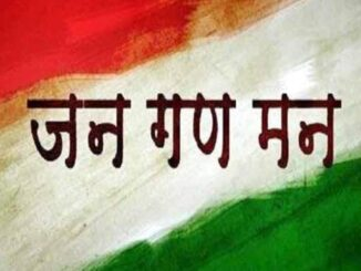 After writing Subramanian Swamy's letter, the national anthem can be changed!