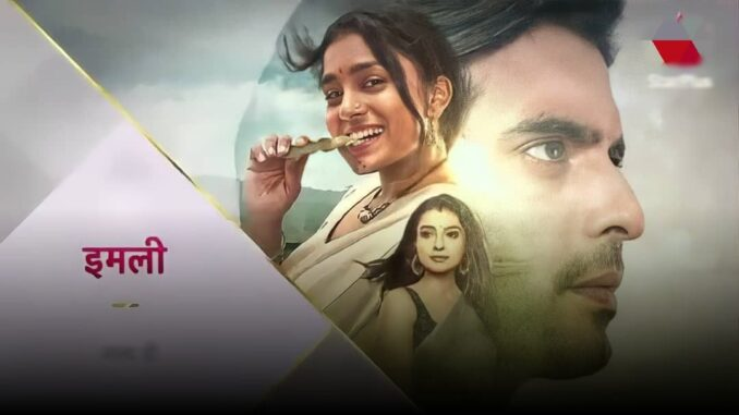Star Plus's new serial Imlie's TRP list makes a bang, the story is quite interesting