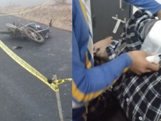 Police encounter in the robbery case of bank robbery, police encounter with a rogue also injured