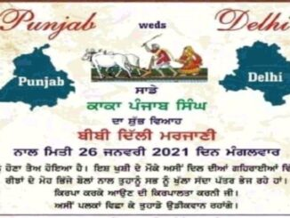 Punjab and Delhi wedding on 26 January, card went viral on social media 'people invited to reach Delhi by tractor trolley