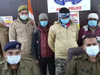 Deadly attack on Agra Police to stop illegal mining, three mafia arrested with tractor trolley