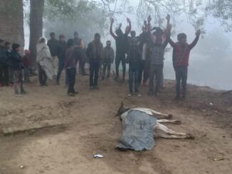 Govans died under suspicious circumstances, villagers accused of killing by unknown people