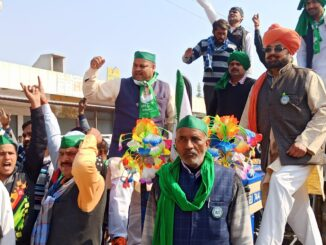 Farmer Protest: Farmers chant to reach Delhi by tractor trolley on Republic Day, rehearsal continues