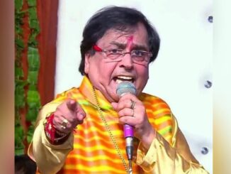 Singer Narendra Chanchal said goodbye to the world by making prayers in the hearts of people with his mother's hymns