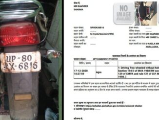 Traffic police again disturbed, started sending challans of vehicles from other districts