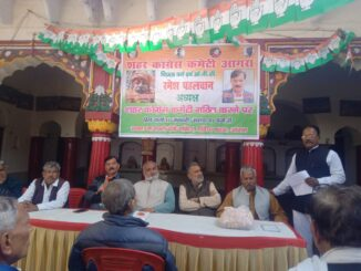 Congress party started the round of public meetings to strengthen the party