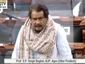 Agra MP in Lok Sabha kept this point with raising the issue of International Stadium and Barrage