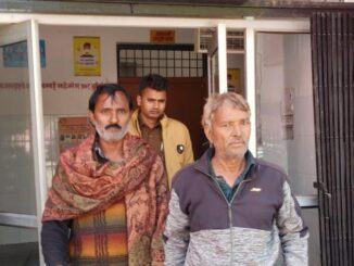 Two people fleeing mustard field caught, illegal salmon found in search