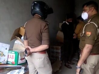 Drug-drug team from 5 districts raided this warehouse in Agra, expiry drugstore found