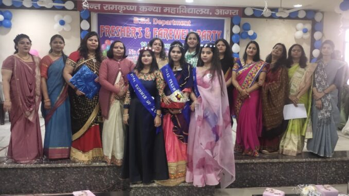 Freshers and Farewell Party celebrated with great pomp in Sant Ramakrishna Girls College