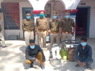 Fake brewery factory busted, urea fertilizer recovered in large quantity, two arrested
