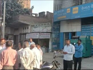 50 thousand rupees crossed the bag of a woman who went to deposit money in the bank