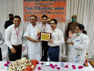 Agra District Hospital receives 'Rejuvenation Award' for the second time in a row