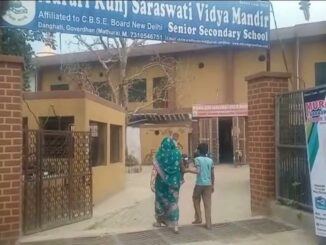 The woman accused the Principal of taking the child out of the examination for not paying the fees.