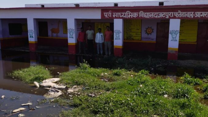 Stinky pond became a temple of education, residents were affected if education of children was affected