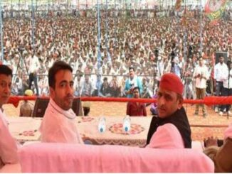 SP-RLD's mahapanchayat in Mathura to protest against the farmers bill, lashed out at the BJP government