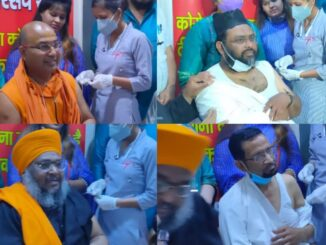All religious gurus have given Kovid-19 vaccine the message, 'Get rid of fear free vaccine'