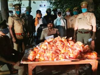 District Panchayat Members were distributing the voters to reside the action, the action of the police, two against the two were recovered from 186 kg rosgulla