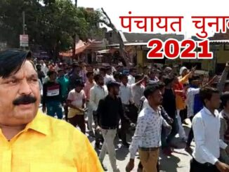 Will the Panchayat elections of Dhanauli create a new record in the entire UP, know what the candidates say