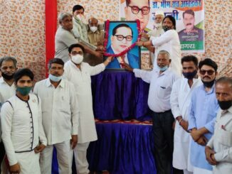 City Congress Party celebrated 130th birth anniversary of Dr. Bhimrao Ambedkar with great enthusiasm