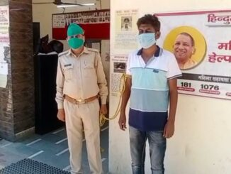 Irrigation department employee arrested with heroin of around 1.5 crore