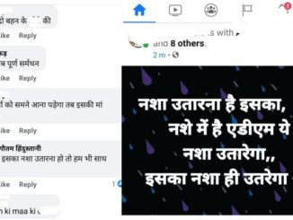 BJP workers using abusive language for ADM protocol on social media