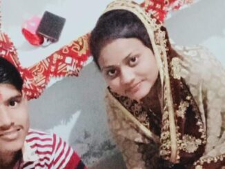 Two months after the wedding, the bride escaped with jewelry and cash