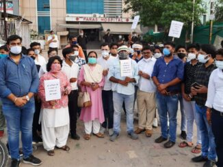 Congressmen took out candle march regarding the arrest of the operator of Paras Hospital
