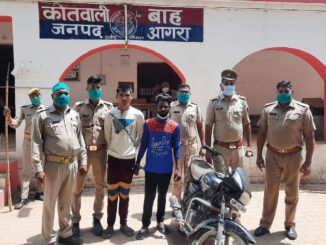 Police arrested two accused who robbed the bike riders on the strength of the pistol