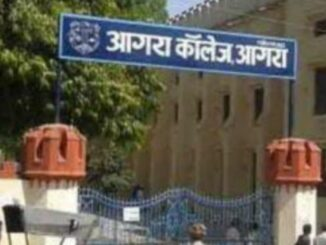 last-chance-to-get-admission-in-llm-first-year-in-agra-college-till-17th-june