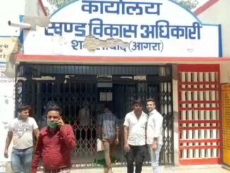 19 lakh paid without toilet, stir in BDO office